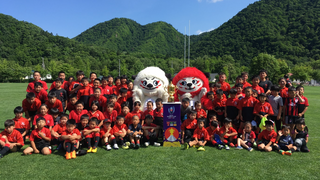 Rugby World Cup 2019 Trophy Tour Sapporo