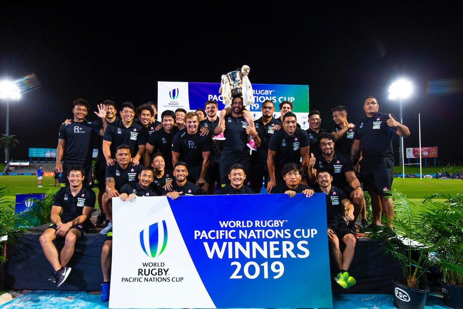 World Rugby Pacific Nations Cup 2019: Japan trophy lift