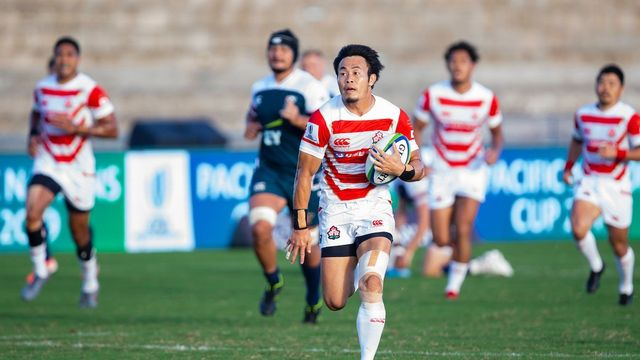 World Rugby Pacific Nations Cup 2019: Japan v USA