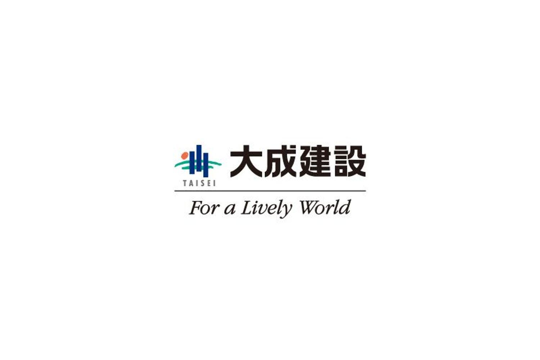 RWC 2019 Taisei sponsor