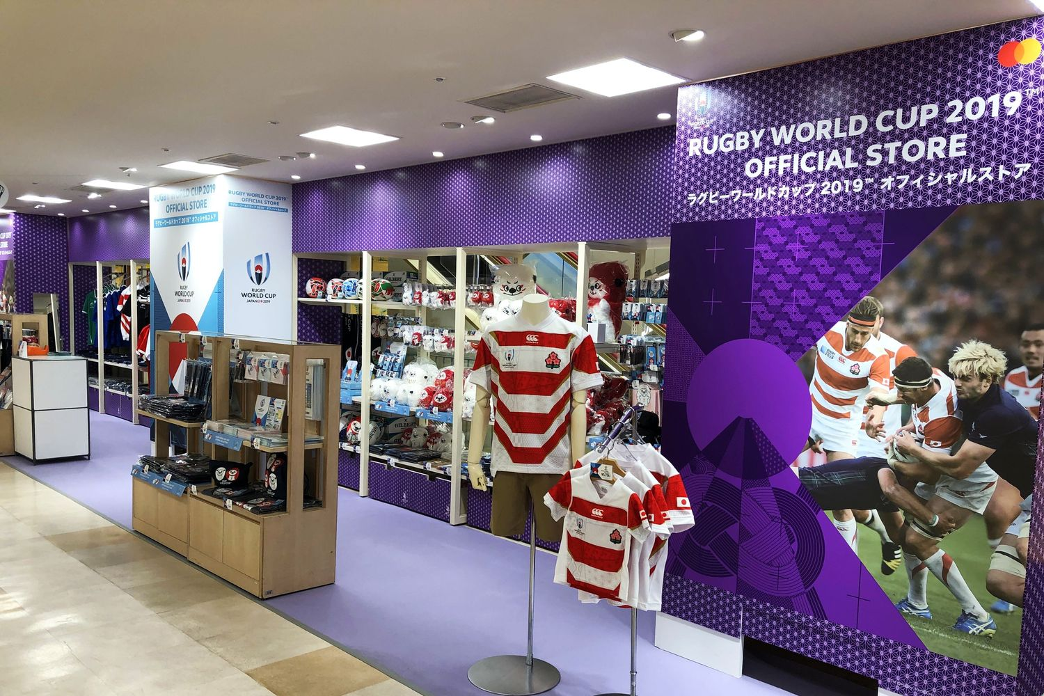 RWC 2019 OFFICAL STORE