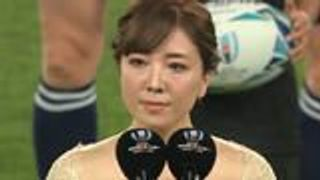 Japan's National Anthem at Rugby World Cup 2019