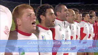 Emirates Karaoke Anthems: Georgia