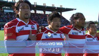 Emirates Karaoke Anthems: Japan