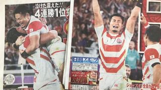 Rugby papers