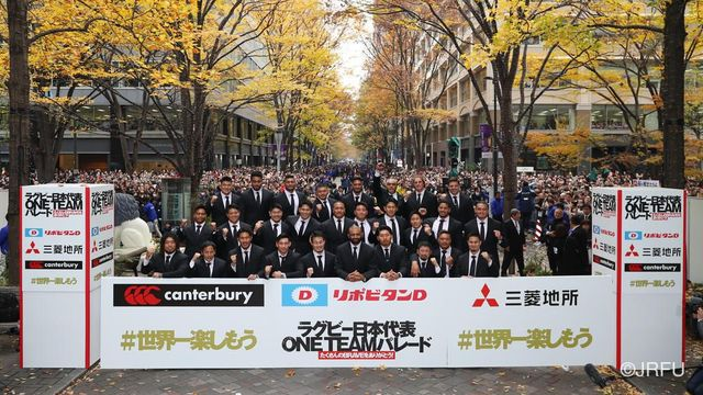 RWC 2019 Thanks Parade for Japan squad