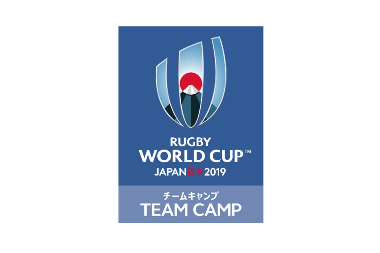 TEAM CAMP 公認チームキャンプ地