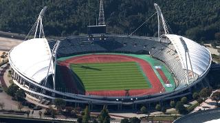 Kumamoto Prefectural Athletic Stadium