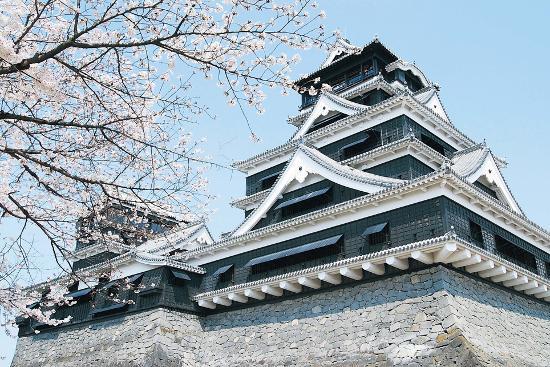 Kumamoto Prefectural