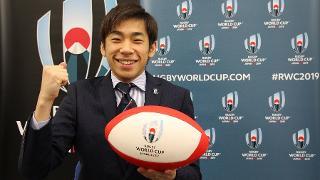 織田信成ラグビーワールドカップ2019™ドリームサポーターメッセージ