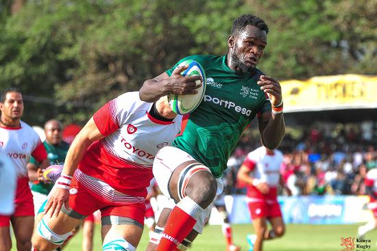 Rugby Africa Gold Cup 2017: Kenya v Tunisia