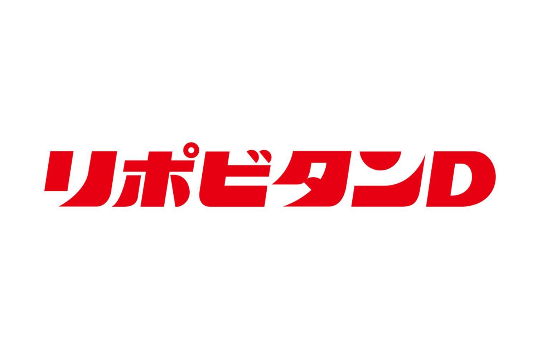 Lipo D Logo