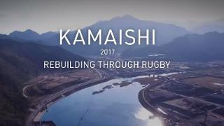 The incredible story of RWC 2019 host city Kamaishi