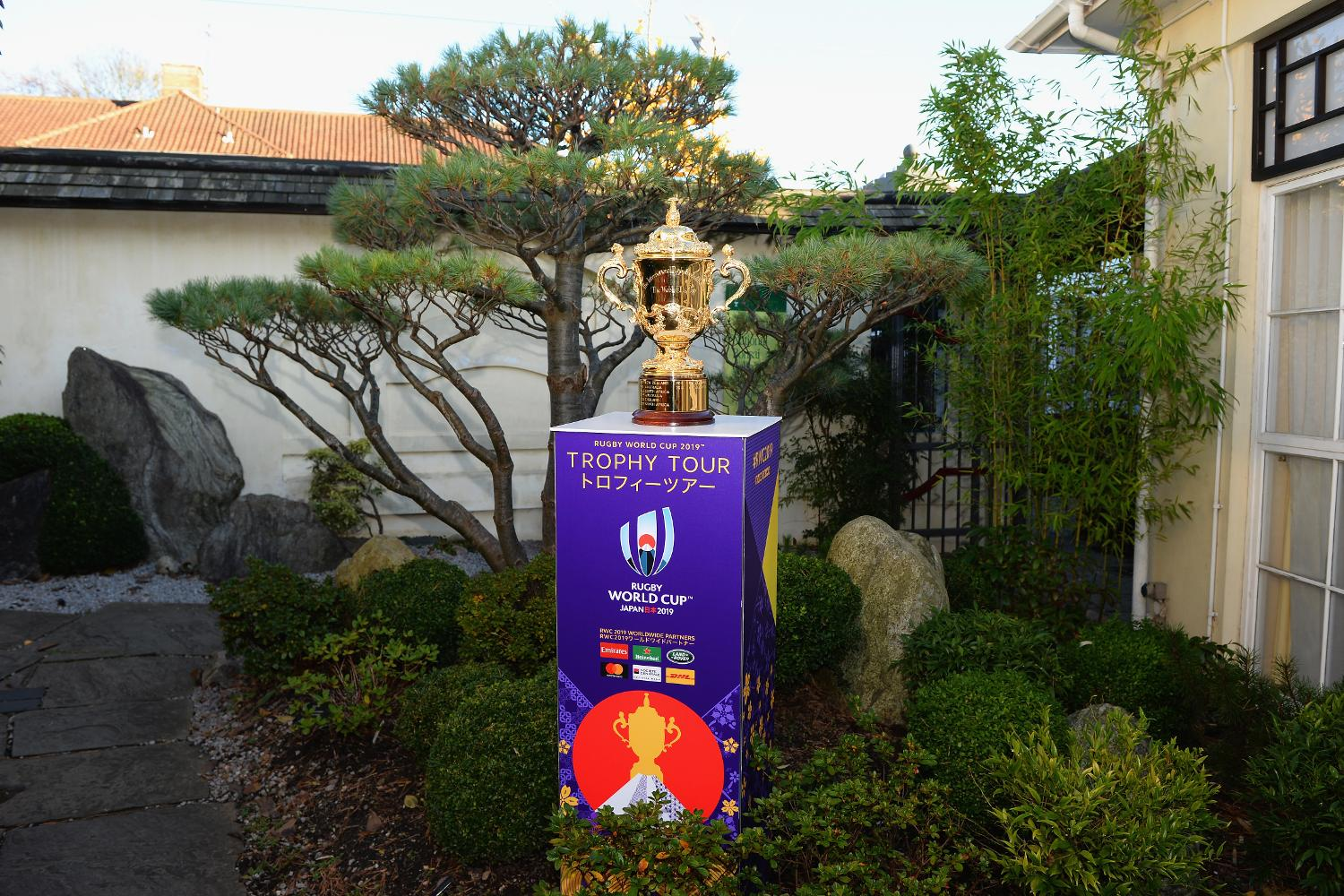 Rugby World Cup 2019 Trophy Tour