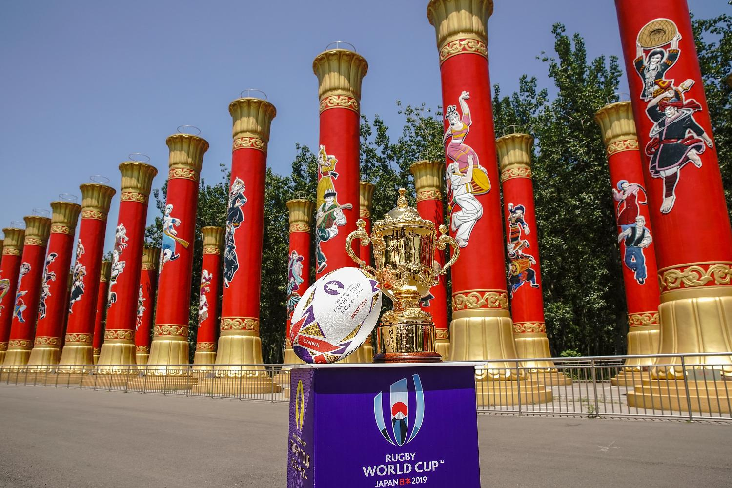 Rugby World Cup 2019 Trophy Tour - Beijing: Day Two