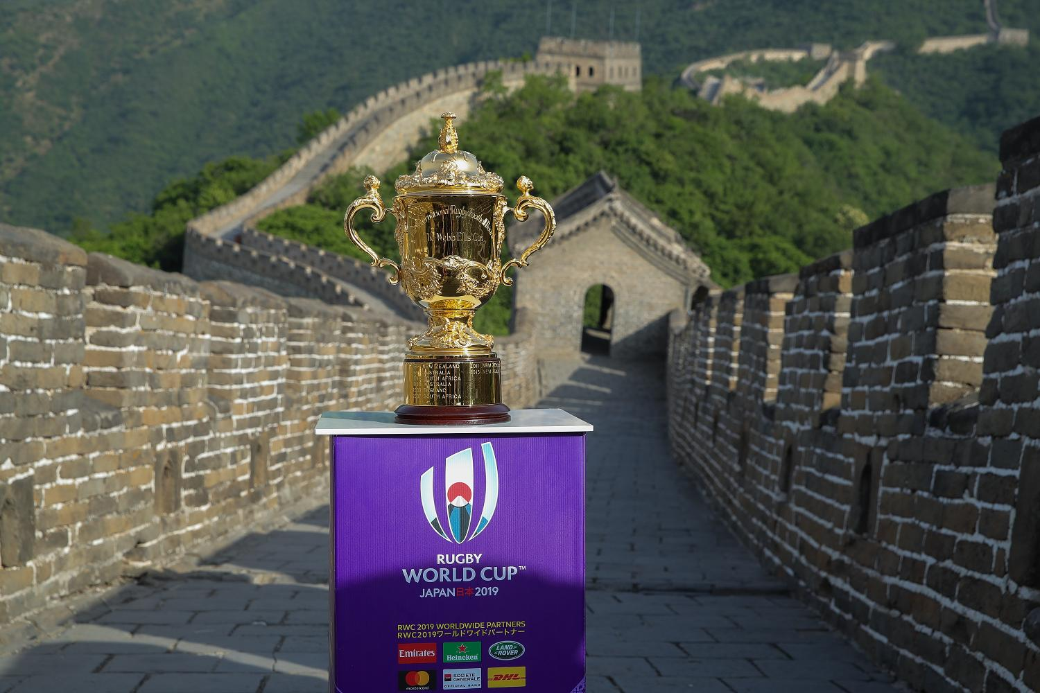 Rugby World Cup 2019 Trophy Tour - Beijing: Day Four