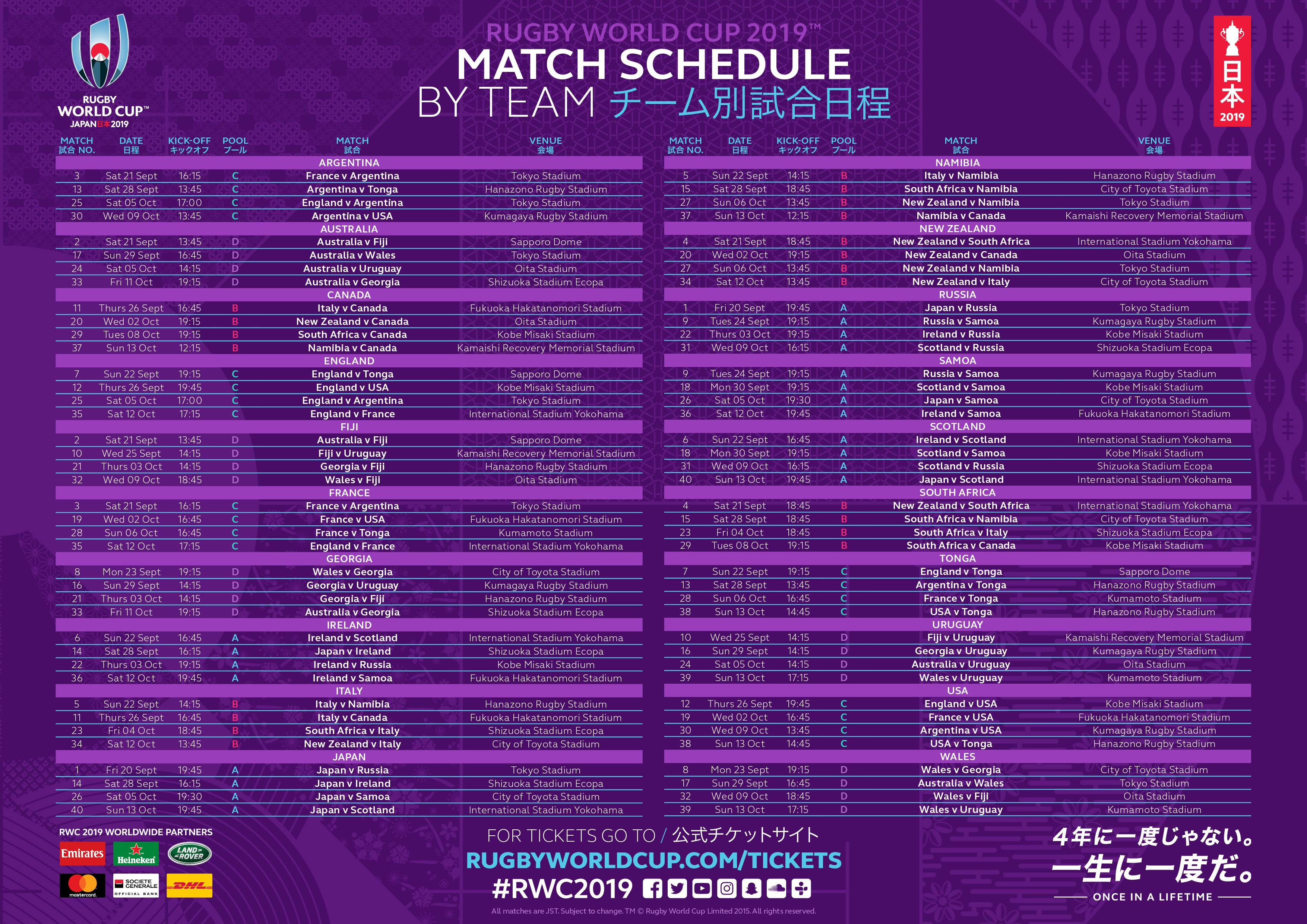 This is a photo of Printable World Cup Schedule throughout cup 2018