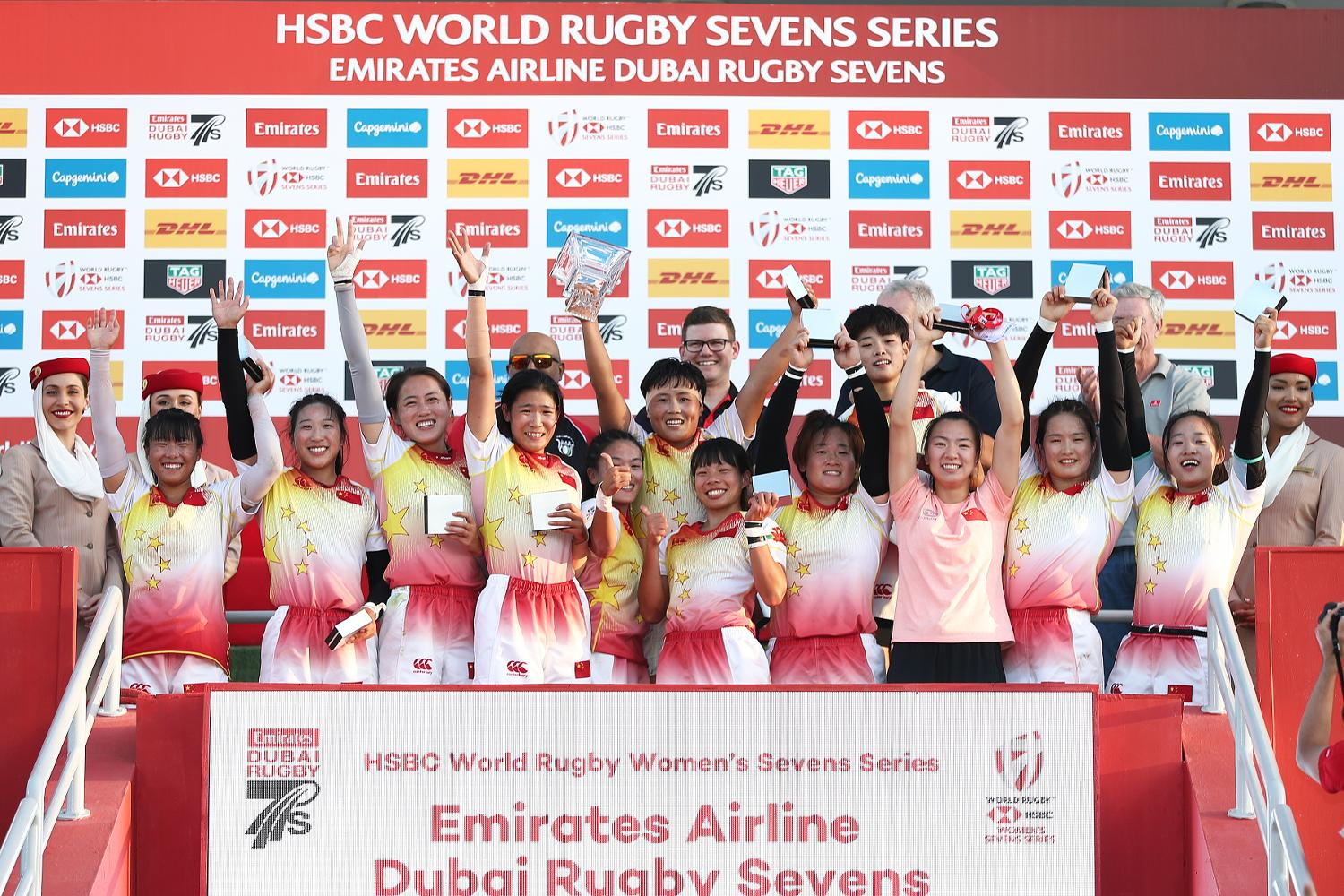 Emirates Airline Dubai Sevens 2018 - Women's