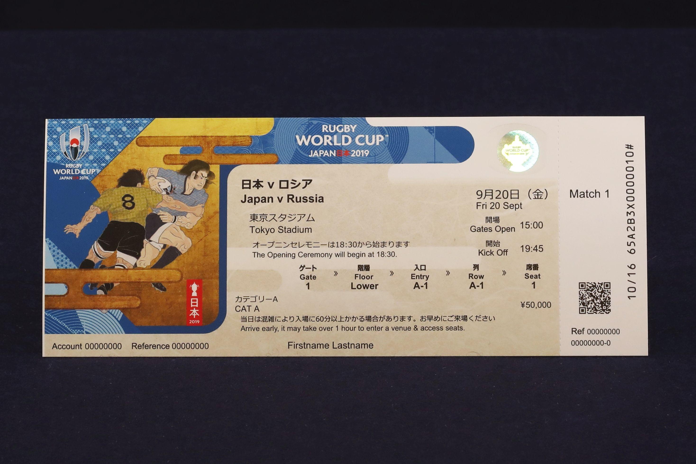 ラグビー チケット